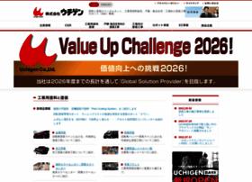 Uchigen.co.jp thumbnail
