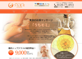 Uchimomi.jp thumbnail