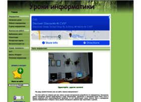 Uchinfo.com.ua thumbnail