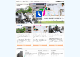 Uchino.ne.jp thumbnail