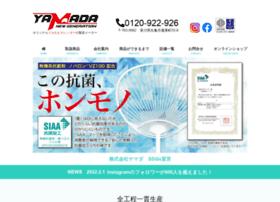 Uchiwa-yamada.jp thumbnail
