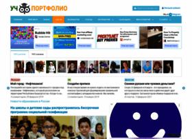 Uchportfolio.ru thumbnail