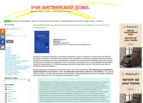 Uchudoma.ru thumbnail