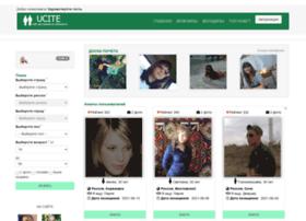 Ucite.ru thumbnail