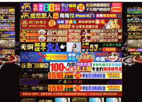 Ucity.cc thumbnail