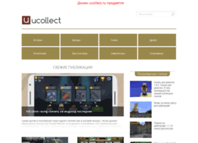 Ucollect.ru thumbnail
