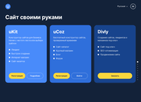 Ucoz.ru thumbnail