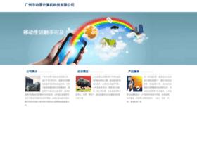 Ucweb.com.cn thumbnail