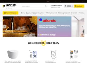 Udarnik.com.ru thumbnail