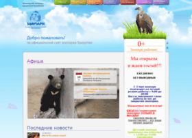Udm-zoo.ru thumbnail