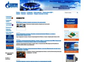 Udmgas.ru thumbnail