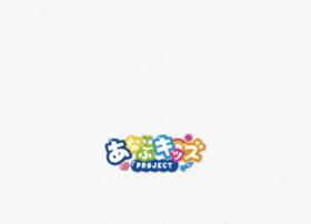 Udon-sensei.jp thumbnail