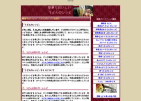 Udonrecipe.net thumbnail