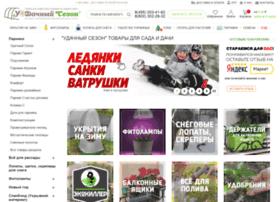 Udsezon.ru thumbnail