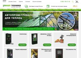 Udt-nn.ru thumbnail