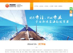 Ueb.cn thumbnail