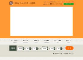 Ueda-daiichihotel.jp thumbnail