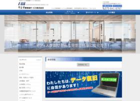 Ueda-js.co.jp thumbnail