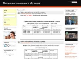 Uef-astana.kz thumbnail