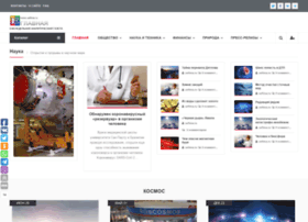 Uefima.ru thumbnail
