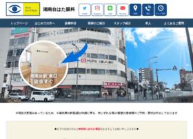 Uehara-hata-eyeclinic.jp thumbnail