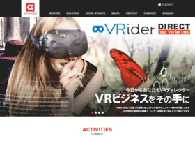 Uei-s.co.jp thumbnail