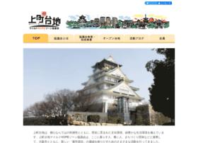 Uemachi-hope.net thumbnail