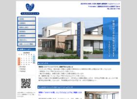 Ueno-cl.net thumbnail
