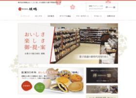 Ueshima-net.co.jp thumbnail