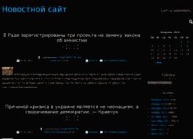 Uews.ru thumbnail
