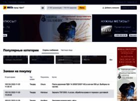 Ufa.all-gorod.ru thumbnail