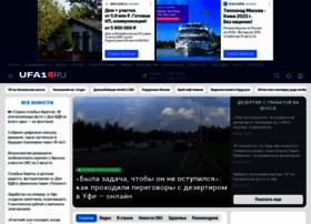 Ufa1.ru thumbnail