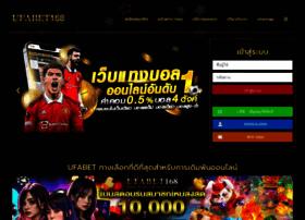 Ufabet168.info thumbnail
