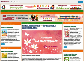 Ufamama.ru thumbnail