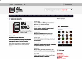 Ufanotes.ru thumbnail