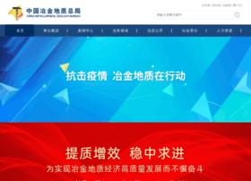 Ufg21.cn thumbnail