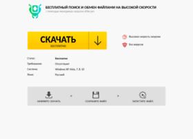 Ufiler-pro.ru thumbnail
