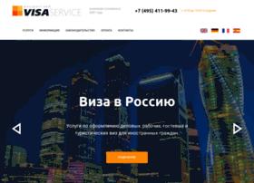 Ufms.ru thumbnail
