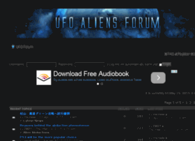 Ufoaliens.co.uk thumbnail