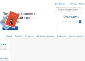 Ufps-mo.ru thumbnail