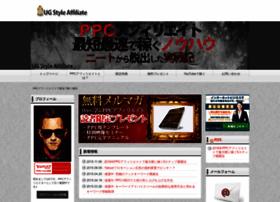 Ug-affiliate.com thumbnail
