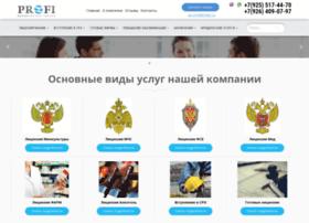 Ug-profi.ru thumbnail