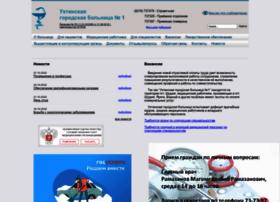 Ugb1.ru thumbnail