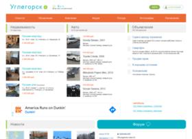 Uglegorsk.ru thumbnail