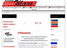 Uglichshans.ru thumbnail