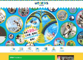 Ugokas.jp thumbnail