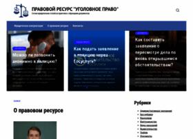 Ugolovnoe-pravo.ru thumbnail