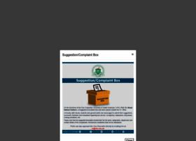 Uhs.edu.pk thumbnail
