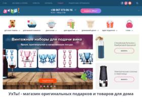 Uhti.com.ua thumbnail