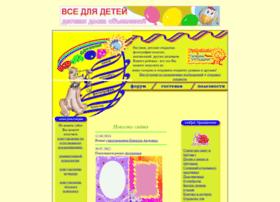 Uhtyshka.com.ua thumbnail